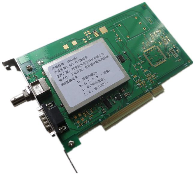 电路板 650_580